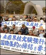 [ image: Hiroshima protest: Many Japanese are opposed to nuclear weapons]