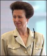 [ image: The Princess Royal is backing the campaign]
