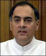 [ image: Rajiv Gandhi: Assassinated eight years ago]