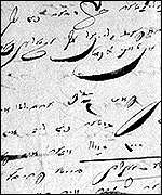 [ image: Part of a coded letter written in Judendeutsch (German in Hebrew script)]