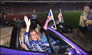 Dr Mahathir at wheel of sports car