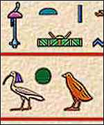 [ image: Only highly-trained scribes could read hieroglyphic writing]