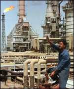 The Basra oil refinery in southern Iraq