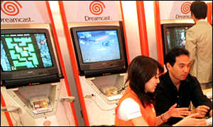 Sega Dreamcast players