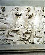 Part of the frieze which once decorated the Parthenon