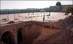 Temple Mount prayer hall site