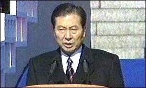 Kim Dae Jung inaugural address