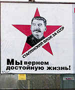 Stalinist poster