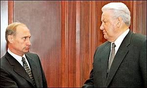 Vladimir Putin and Boris Yeltsin
