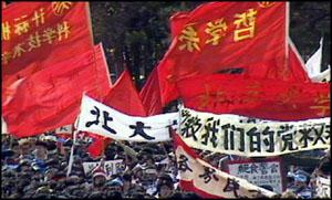 八九民主運動