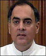 [ image: Rajiv Gandhi: Thrust into the limelight]