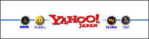 Yahoo Japan website