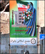 election poster - Iran