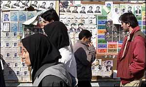 iran election leaflets