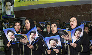 Iran election rallly singing
