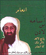 Bin Laden on reward matchbox