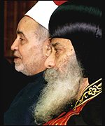 Sheik al-Tantawi and Bishop Shenouda