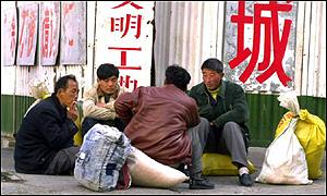 Unemployed workers in Beijing