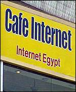 Internet cafes: Popular in Cairo