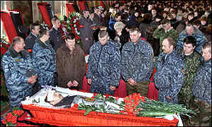 Funeral of Russian personnel