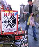 Magazines showing Studio B logo