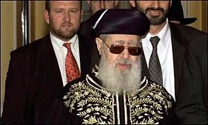 Rabbi Yosef