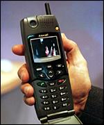 Samsung's multimedia phone