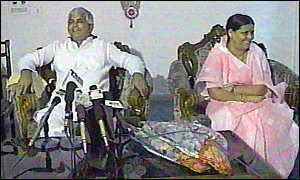 Laloo and wife