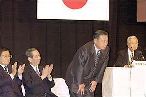 Mori at party meeting