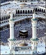 Great Mosque, Mecca