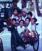 Vietnam - children
