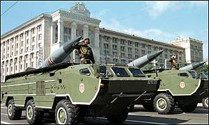 Ukrainian missiles on parade