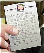 Georgia lottery ticket