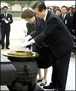President Kim and his wife remember Kwangju