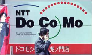 DoCoMo ia the pioneer of i-mode mobile phones