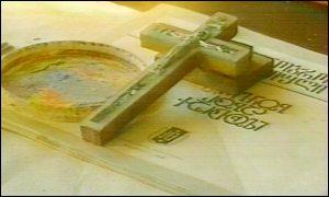 Georgian bible