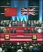handover ceremony, Hong Kong