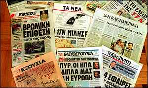 Greek papers