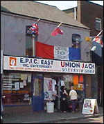 Union Jack shop, Newtownards Road, East Belfast