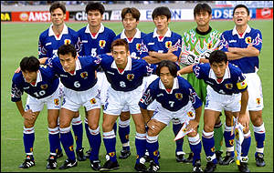 image: [ The Japan team ]