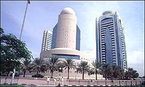 Dubai's telecoms tower: