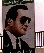 Egyptian election poster