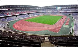 The Yokohama stadium, venue for the 2002 World Cup Final