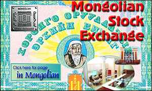 The Mongolian Stock Exchange goes hi-tech