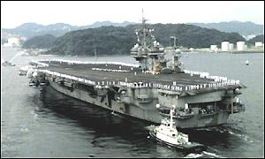 US aicraft carrier in Japan