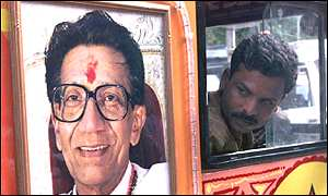 Bal Thackeray campaign poster