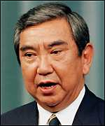Japanese Foreign Minister
