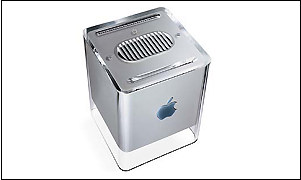 Apple Cube computer