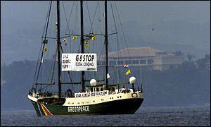 Green Peace Rainbow Warrior