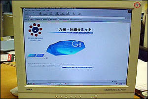 Computer screen showing G8